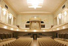 Театр музичної комедії санкт петербург офіційний сайт афіша
